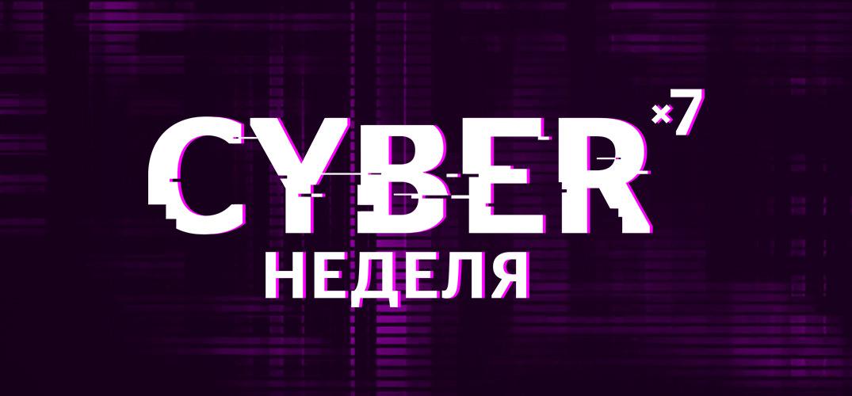 Скидки рунета kupi jeans отзывы